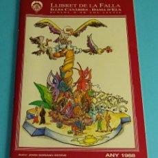 Libros: LLIBRET DE LA FALLA ILLES CANÀRIES - DAMA D'ELX. 1988. FALLAS DE VALENCIA. Lote 206386082
