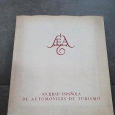 Libros: SOCIEDAD ESPAÑOLA DE AUTOMOVILES DE TURISMO SEAT. Lote 206806388