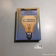 Libros: INVENTOS Y DESCUBRIMIENTOS. Lote 206880707