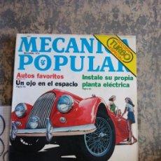 Libros: MECANICA POPULAR. AUTOS FAVORITOS. NOVIEMBRE 1978.. Lote 206962882