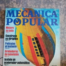 Libros: MECANICA POPULAR. MEJORE SU AUTO. JULIO 1978.. Lote 206962980