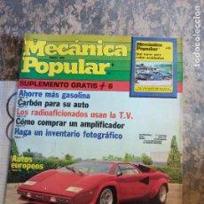 Libros: MECANICA POPULAR. AHORRE MAS GASOLINA. MARZO 1980.. Lote 206963145