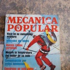 Libros: MECANICA POPULAR. MEJORE LA TEMPERATURA DEL MOTOR DE SU AUTO. NOVIEMBRE 1977.. Lote 206963217