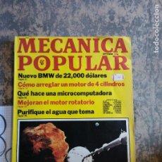 Libros: MECANICA POPULAR. COMO ARREGLAR UN MOTOR DE 4 CILINDROS. SEPTIEMBRE 1978.. Lote 206963515