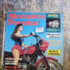 Libros: MECANICA POPULAR. REPARANDO MOTORES PETROLEROS. ABRIL 1982.. Lote 206964182