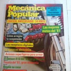Libros: MECANICA POPULAR. COMO ARREGLAR LA SUSPENSION. ABRIL 1981. Lote 206964260