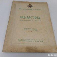 Libros: REAL CLUB NAÚTICO DE VIGO. MEMORIA CORRESPONDIENTE AL AÑO 1949 Q1178W. Lote 208368311