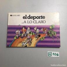 Libros: EL DEPORTE A LO CLARO. Lote 209396478