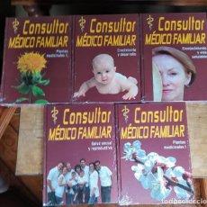 Libros: CONSULTOR MÉDICO FAMILIAR. 5 TOMOS.. Lote 209716083