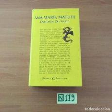 Libros: ANA MARÍA MATUTE. Lote 211443611