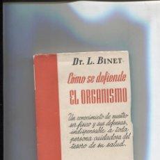 Libros: COLECCION SURCO NUMERO 25: COMO SE DEFIENDE EL ORGANISMO. Lote 213556250