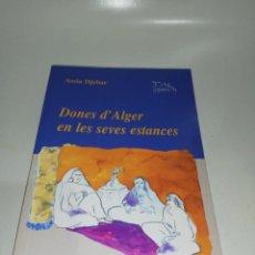 Libros: ASSIA DJEBAR, LES DONES D'ALGUE EN LES SEVES ESTANCES. Lote 213587302