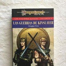Libros: LAS GUERRAS DE KINSLAYER - DOUGLAS NILES. Lote 214064471