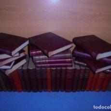 Libros: MAGNIFICA COLECCION COMPLETA DE 40 TOMOS DE ORISON SWETT MARDEN. Lote 226925835
