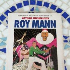 Libros: CÓMIC PARA ADULTOS ROY MANN ARTULIO MICHELEZZU. Lote 214234468