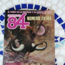 Libros: CÓMIC PARA ADULTOS ZONA 84 NÚMERO EXTRA. Lote 214234503