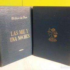 Libros: LAS MIL Y UNA NOCHES (COLECCIÓN EL ARCO DE EROS) 2 TOMOS. Lote 215727470