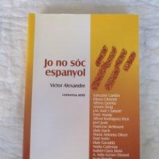 Libros: JO NO SÓC ESPANYOL. VÍCTOR ALEXANDRE. PROA, 1999. LLIBRE LIBRO. Lote 217276692