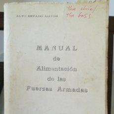 Libros: MANUAL DE ALIMENTACIÓN DE LAS FUERZAS ARMADAS/ ALTO ESTADO MAYOR, 1968. Lote 217430433