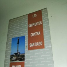 Libros: LAS SERPIENTES CONTRA SANTIAGO - MANUEL MANDIANES CASTRO. Lote 217949962
