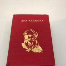 Libros: ANA KARENINA. Lote 218764417