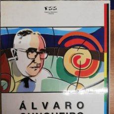 Libros: ÁLVARO CUNQUEIRO O GRAN FABULADOR. Lote 219087345
