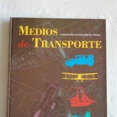 Libros: LIBRO LOS MEDIOS DE TRANSPORTE. Lote 219735848