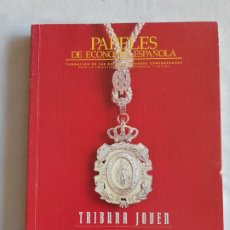 Libros: LIBRO PAPELES DE LA ECONOMÍA ESPAÑOLA. Lote 219737623