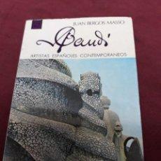 Libros: LIBRO ANTONIO GAUDI. Lote 219738155