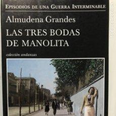 Libros: LAS TRES BODAS DE MANOLITA. Lote 220997413