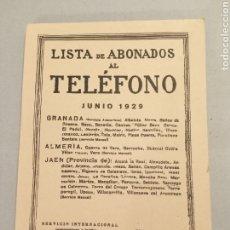 Libros: GRANADA, JAEN, ALMERIA GUÍA TELEFÓNICA LISTA DE ABONADOS AL TELÉFONO 1929 FACSÍMIL. Lote 221076777