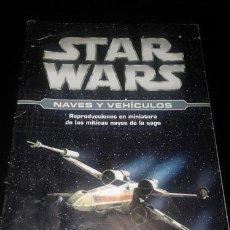 Libros: LIBRO STAR WARS NAVES Y VEHICULOS PLANETA DEAGOSTINI KIT X 3. Lote 221179677