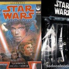 Libros: STAR WARS LEYENDAS IMPRESCLA FUERZA OSCURA EMERGE NAVE ED. 2016. Lote 221200566