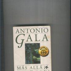 Libros: MAS ALLA DEL JARDIN. Lote 221625748