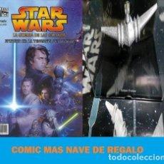 Libros: STAR WARS LAGUERRA DE LAS GALAXIAS EPISODIO 3LA VENG NAVE ED. 2005. Lote 221035152