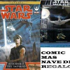 Libros: STAR WARS IMPRESCHEREDERO DEL IMPERIO NAVE DE REGALO ED. 2016. Lote 221064742