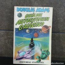 Libros: GUIA DEL AUTOESTOPISTA GALACTICO. DOUGLAS ADAMS.. Lote 221717300