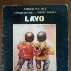 Libros: LAYO - PRIMER PREMIO CERTAMEN LITERARIO AFANIAS (ANGEL SANTOS BRANDYS) DIBUJOS MARCELO SPOTTI. Lote 221720063