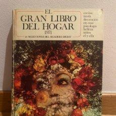 Libros: EL GRAN LIBRO DEL HOGAR 1971. Lote 221732222