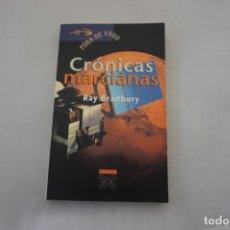 Libros: 7F- CRONICAS MARCIANAS - RAY BRADBURY / XERAIS. Lote 222590500