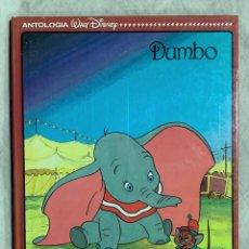 Libros: DUMBO - NAVIDAD CON MICKEY. Lote 222632455