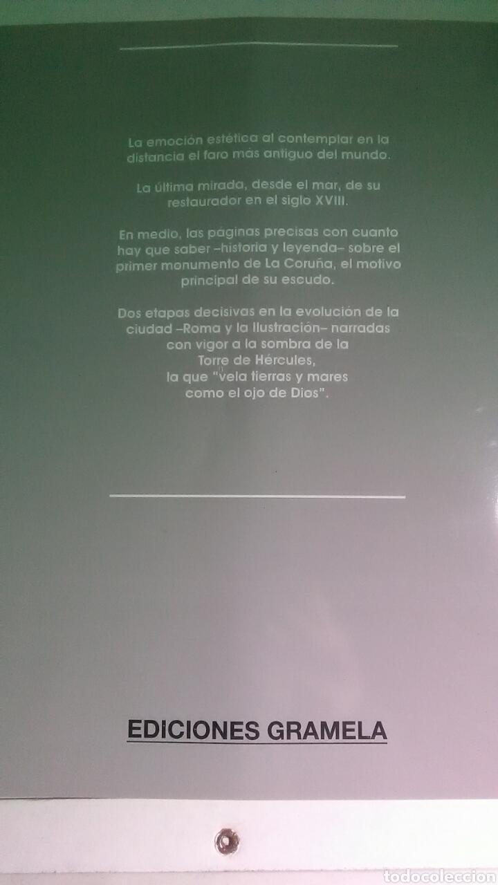 Libros: Historia y leyenda de la Torre de Hércules. El ojo de Dios. Ediciones Gramela. 1996 - Foto 2 - 224257013