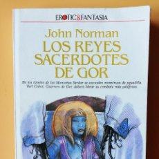 Libros: LOS REYES SACERDOTES DE GOR. CRÓNICAS DE LA CONTRATIERRA/3. EN LOS TÚNELES DE LAS MONTAÑAS SARDAR SE. Lote 226436210