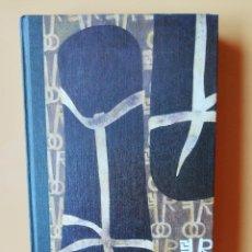 Libros: LAS SANDALIAS DEL PESCADOR - MORRIS WEST. Lote 226436375