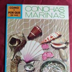 Libros: CÓMO Y POR QUÉ DE LAS CONCHAS MARINAS. MOLINO. 1973. Lote 226649045