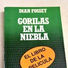 Libros: GORILAS EN LA NIEBLA: 13 AÑOS VIVIENDO ENTRE LOS GORILAS. Lote 226707510