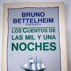 Libros: BRUNO BETTELHEIM PRESENTA LOS CUENTOS DE LAS MIL Y UNA NOCHES. Lote 226936735