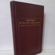 Libros: ANTOLOGÍA DE LAS MIL Y UNA NOCHES - ANÓNIMO. Lote 226982540
