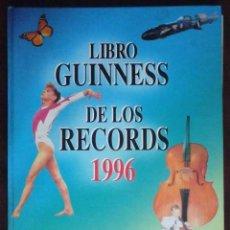 Libros: LIBRO GUINNESS DE LOS RÉCORDS 1996 - EDIMUNDO. Lote 228374035