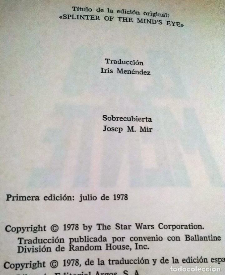 Libros: star wars el ojo de la mente, primera edicion 1978 - Foto 2 - 229196240